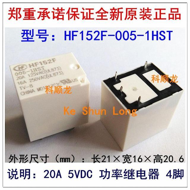Бесплатная доставка, лот (10 шт./лот), оригинальное новое искусственное реле мощности, 16 А, 5, 12, 24 В постоянного тока