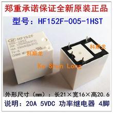 Gratis Verzending Lot (10 Stuks/partij) originele Nieuwe Hf HF152F 005 1HST HF152F 012 1HST HF152F 024 1HST 4 Pins 16A 5 12 24VDC Power Relais