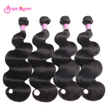 Angie Queen 4 Pcs Body Wave 8'-26' H Peruvian Hair 100% Human Hair Weaves Virgin Hair Bundles Remy Hair Weft Natural Color(China)