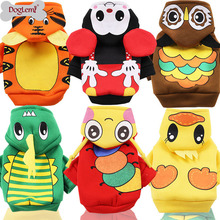 Halloween Cartoon Winter Hoodie For Dog Clothes Hoodies Cats Pug Outfit Ropa Perro Mediano Outfits Jackets
