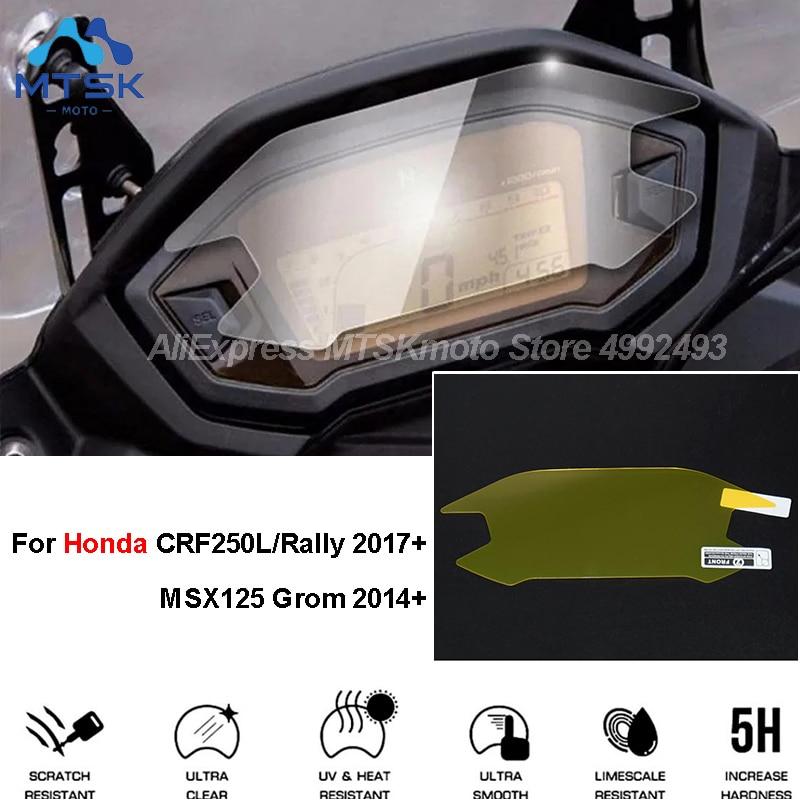 Rally Dashboard Screen Protector Honda CRF250L 2 x Ultra-Clear