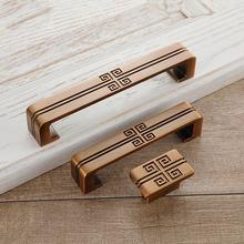 Китайский античный ручка современный минималистский шкаф с выдвижными