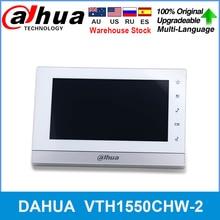 Dahua-Monitor IP de 7 pulgadas, máquina de Control de aplicación remota para interior, 800x480, 960P, 2 cables, VTH1550CHW-2