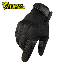Guantes de motocicleta para hombre, manoplas transpirables para Motocross, todoterreno, pantalla táctil, para 4 estaciones
