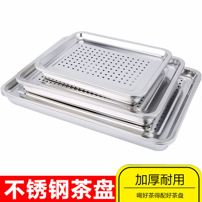 Special offer thick stainless steel tea tray Portable tea sea Simple large storage water tea tray Chinese kung fu tea set|Teaware Sets|Home & Garden - title=