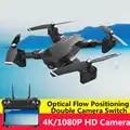 4 K/1080 P wifi FPV селфи складной оптический поток Ультра HD RC дроны 2,4G 20 минут один ключ возврат фото RC вертолет модель