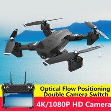4K/1080P WIFI FPV Selfie Foldable Optical flow Ultra HD RC Drones 2.4G 20Mins One Key Return Gesture Photo RC Helicopter Model
