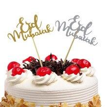 10pcsเค้กToppers Eid Mubarakงานแต่งงานBaby Shower Birthday PARTYรอมฎอนตกแต่งทองสีดำ 8 คัพเค้กTopperมุสลิมเบเกอรี่