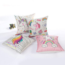 Pillowcase 45 * 45 Nordic ins Unicorn series linen cotton pillowcase Living room Bedroom Hotel decorative pillowcase swans heart pattern decorative linen pillowcase