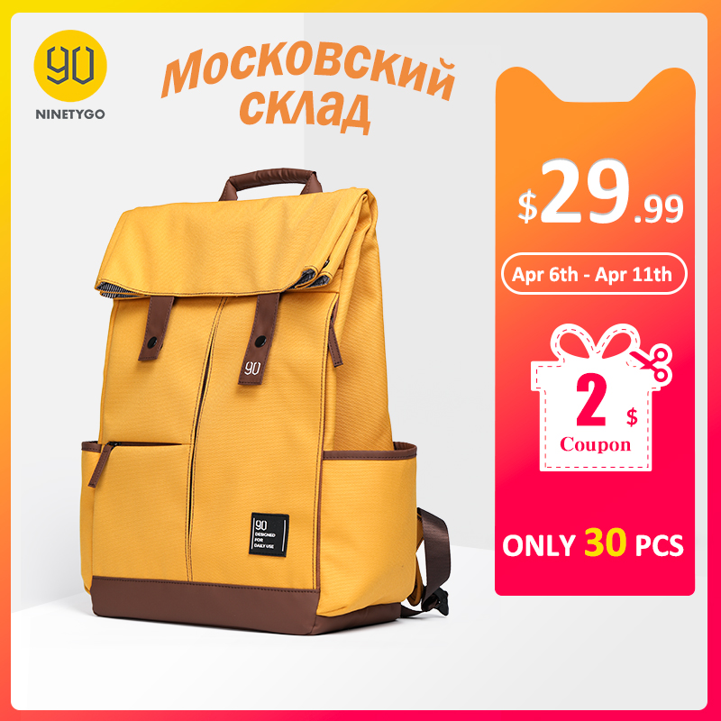 NINETYGO 90Fun College Teenage Laptop Backpack Fashion Leisure Waterproof Bagpack Unisex Casual Computer School Bag 14/15.6 Inch