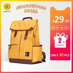 NINETYGO 90Fun College Teenage Laptop Backpack Fashion Leisure Waterproof Bagpack Unisex Casual Computer School Bag 14/15.6 inch