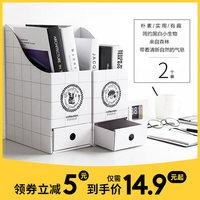Freies verschiffen Nette desktop storage box papier box Korea kreative büro schreibtisch datei regal bücherregal