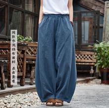 Women Summer Wide Leg Pants Casual Loose High Elastic Waist Harem Pants Loose Belt Striped Elasticated Trousers pocket sport цена 2017