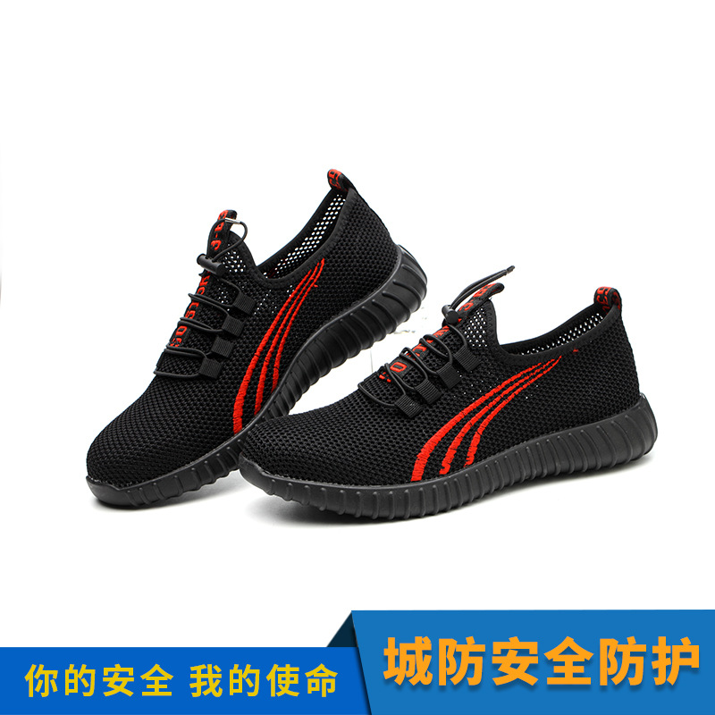 Casual Fashion Network Surface Breathable Lightweight Anti-slip Stab-Resistant Smashing Wear-Resistant Safety Shoes Summer New S