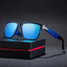 Polarized Sunglasses Wrap Frame Decorative Versatile Square Retro Women Fashion Adult
