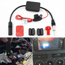 Booster Amplifier Car-Radio Fm-Antenna Marine Signal Universal Auto for 12V Boat Vehicle