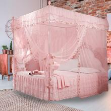 Luxury Princess Canopy Bed Curtains  4 Corner 3 Side Openings Post Bed Curtain Canopy Netting Mosquito Net Bedding No Bracket