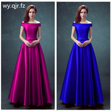 BSHS-8075#Long Bridesmaid Dress Royal blue Burgundy Red Cham