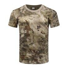 Мужская камуфляжная Боевая тактическая рубашка, камуфляжная уличная быстрая Футболка, короткая футболка в Военном Стиле, сухая рубашка с рукавом для охоты и армии