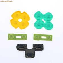 ChengHaoRan 2pcs Replacement Silicone Rubber Conductive Pads R2 L2 buttons Touches For Playstation 2 Controller PS2 Repair Parts