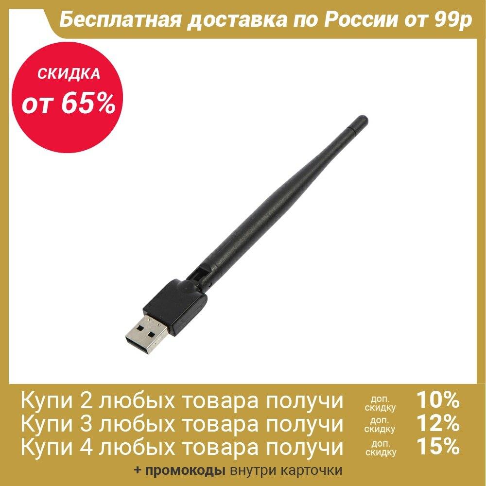 Адаптер WiFi SE 7601, с антенной, для ресиверов, USB, угол поворота 90 градусов 3099431|Сетевые карты| | АлиЭкспресс