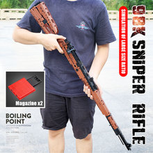 Bricks Kids Mould King Sniper The-Mauseres Assembly-Weapon-Sets Building-Blocks Boys Toys