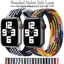 Эластичный Плетеный нейлоновый ремешок для apple watch 44 мм