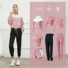 NEW 2/3/4/5/7PCS Women Yoga Set Workout Clothes For Women Gym Sports Running and cycling suit plus size XXXL