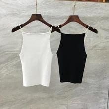Black and White Knit Tank Top Pearl Strap Sleeveless Backles
