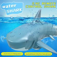 In Stock 2.4G Simulation Remote Control Shark Boat Toy For Swimming Pool Bathroo