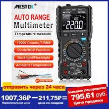 Multimetro digitale 10000 conta AC/DC amperometro fusibile allarme diodo Volt Ohm Tester Multimetro con termocoppia retroilluminazione LCD