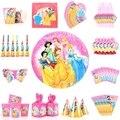 Товары для вечеринки с героями мультфильмов, набор посуды для тематической вечеринки принцессы, украшение для вечеринки в честь Дня рожден...