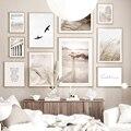 Песок падающие камышы грибные птицы спокойный пляж скандинавский плакат настенная Художественная печать Картина на холсте, украшение на ф...