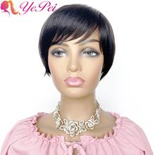 Short Human Hair Wigs Pixie Cut Straight Brazilian Remy Hair Short Full Machine Made Wig With Bangs Black Color Yepei Hair