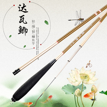 carbon coating squid / carp rod 2.7-6.3 m super thin super light 37 tune long section taiwan fishing rod Athletic rod