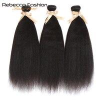 Ребекка бразильские яки прямые волосы 100% Remy Пряди человеческих волос для наращивания 1/3/4 шт. двойной уточной нити от 10 до 30 дюймов