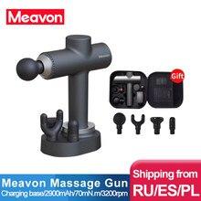Meavon massageador arma de massagem máquina muscular profundo relaxamento fascia massager 3 modos corpo massageador