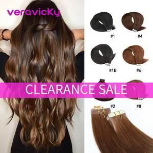 Image 1 - Remy лента для наращивания человеческих волос для наращивания на всю кутикулу натуральные волосы невидимая Кожа Уток накладные волосы для салона Волосы