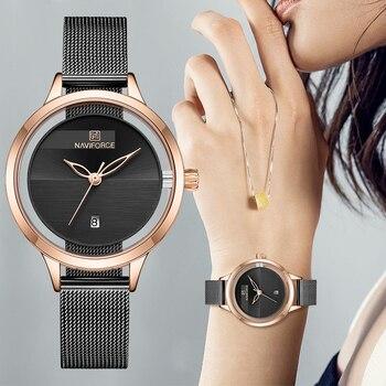 5014 NAVIFORCE Simple Fashion Women Quartz Watch with box