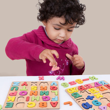 Toys Puzzle Jigsaw-Learning-Toy Wooden Matching Educational Children Number Letter