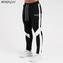 Хлопковые спортивные штаны мужские уличные повседневные модная
