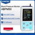 FDA Arm Амбулаторный монитор кровяного давления 24 часа NIBP Holter CONTEC ABPM50 + взрослый, ребенок, большой, 3 манжеты, бесплатное программное обеспечени...