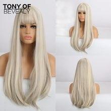 Długi jedwabisty prosto białe peruki z podkreśla syntetyczne peruki z grzywką dla Afro kobiet żaroodporne Cosplay naturalne peruki
