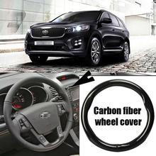 цена на Car-styling 38cm black carbon fiber PVC leather car steering wheel cover for Kia Sorento