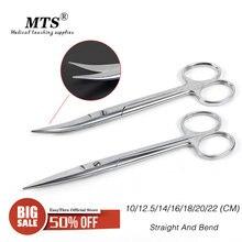 MTS 2 sztuk prosto + zakrzywione nożyczki medyczne ze stali nierdzewnej chirurgia gaza nożyczki okulistyczny sprzęt chirurgiczny