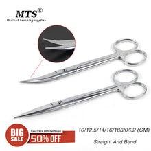 MTS 2 قطعة مستقيم منحني الفولاذ المقاوم للصدأ مقص طبي خياطة إزالة جراحة الشاش مقص العيون أداة الجراحة
