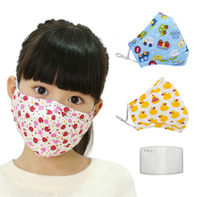 N95 KN95 Filter PM2.5 Face Mask For Children Kids Girls Boys