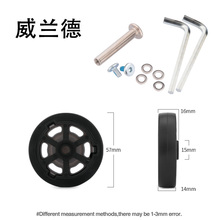 цена на Suitcase caster wheels  accessories repair luggage wheels  universal   parts  pull rod box  Unilateral rolling aircraft casters