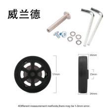 Suitcase casters wheels accessories repair luggage wheels universal   parts  pull rod box Unilateral rolling aircraft casters