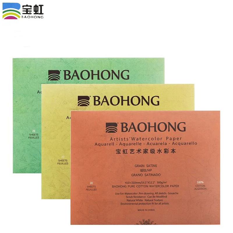 Baohong Artist Watercolor Paper 300g/m2 Professional Cotton Transfer Water Color Portable Travel Sketchbook Drawing Art Supplies